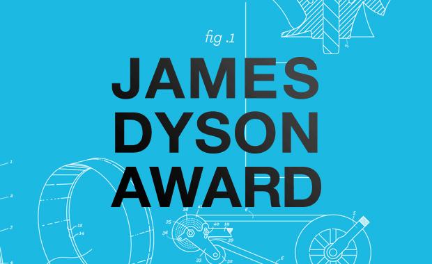 Dyson award 2019 пылесос дайсон dc45 plus