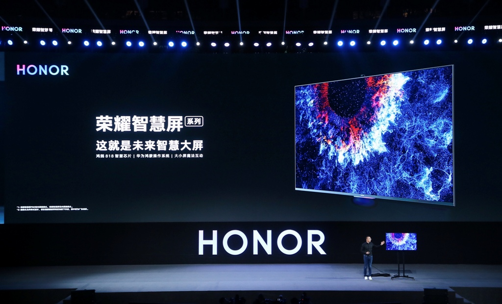 mr_george_zhao_president_of_honor_at_the_honor_vision_china_launch